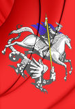 Flag of Moscow, Russia. Royalty Free Stock Photos