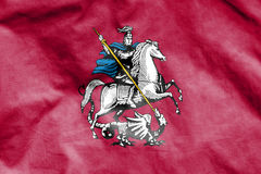 Flag of Moscow, Russia. Stock Image