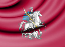 Flag of Moscow, Russia. Stock Photo