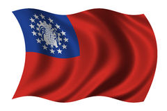 Flag of Myanmar Royalty Free Stock Photo