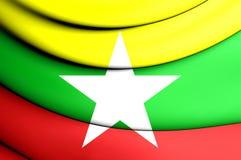 flag myanmar Стоковое Изображение RF
