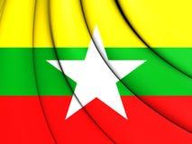 flag myanmar Стоковые Фотографии RF