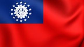 Flag of Myanmar. 1974-2010. Close Up Stock Photos