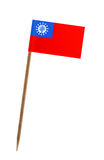 Flag of Myanmar Royalty Free Stock Image