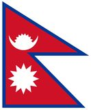 Flag of Nepal. With Clipping Path stock illustration