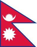 Flag of Nepal. Royalty Free Stock Photo