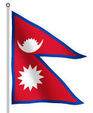 Flag of Nepal Waving. (With Clipping Path vector illustration