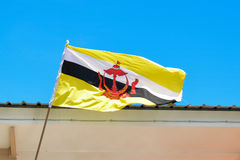 Free Flag Of Brunei Darussalam Stock Photography - 74702182