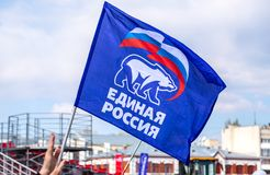 Free Flag Of The Party United Russia Stock Photo - 146493990