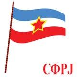 Flag of the old Yugoslavia Stock Photo