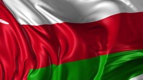 Flag of Oman stock illustration