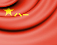 Flag of People`s Liberation Army of the People`s Republic of China. 3d Rendered Flag of People`s Liberation Army of the People`s Republic of China Stock Image