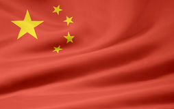 Flag of Peoples Republic of China. Very large version of a chinese flag Royalty Free Stock Images