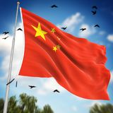 Flag of the Peoples Republic of China Royalty Free Stock Photo