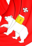 Flag of Perm City, Russia. 3D Flag of Perm City, Russia. Close Up Stock Images