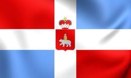 Flag of Perm Krai, Russia. Close Up Stock Image