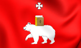 Flag of Perm, Russia. Close Up Royalty Free Stock Image