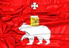 Flag of Perm, Russia. 3D Flag of Perm, Russia. Close Up Royalty Free Stock Photos