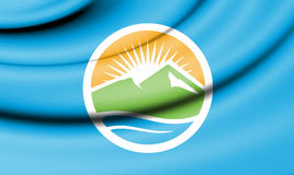 Flag of Provo, Utah, USA. Royalty Free Stock Photos