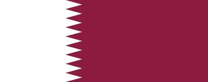 Flag of Qatar Stock Image
