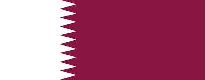 Flag of Qatar. Illustration of an official symbol Royalty Free Stock Photo