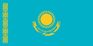Flag of Republic of Kazakhstan Royalty Free Stock Photography