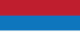 Flag of republika srpska icon illustration royalty free stock images
