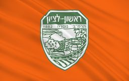 Flag of Rishon LeZion, Israel. Flag of Rishon LeZion is the fourth-largest city in Israel. 3d illustration royalty free illustration