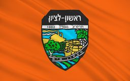 Flag of Rishon LeZion, Israel. Flag of Rishon LeZion is the fourth-largest city in Israel. 3d illustration vector illustration