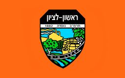 Flag of Rishon LeZion, Israel. Flag of Rishon LeZion is the fourth-largest city in Israel vector illustration