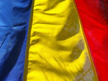 Flag of Romania. Waving and sunlight Royalty Free Stock Images