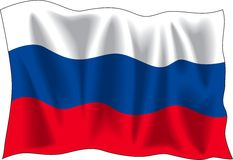 Flag of Russia royalty free stock image
