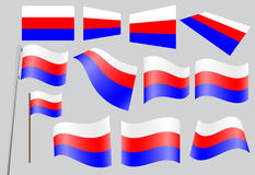 Flag of Russia. Set of flags of Russia vector illustration Stock Image