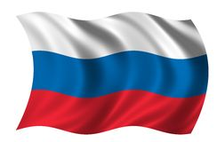 Flag of Russia. Waving in the wind Stock Image