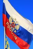 Flag of Russia against the sky. Stock Photos