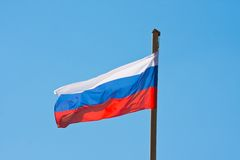 Flag of Russia royalty free stock photography