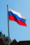 Flag of Russia Stock Photo