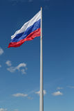 The Flag Of Russia Royalty Free Stock Images