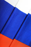 Flag of Russia. Three-colored flag of the Russian Federation stock photo