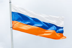 Flag of Russia waving on the wind Stock Images