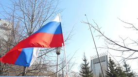 Flag of Russia in the wind