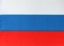 Flag of Russian Federation Stock Image