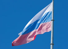 Flag of Russia. Flag of the Russian Federation Royalty Free Stock Photography