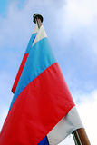 The flag of the Russian Federation Stock Photo