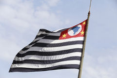 Flag of sao paulo state, brazil. Flag of sao paulo state with thirteen stripes black and white. october 31, 2015 royalty free stock photos