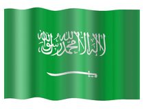 Flag of Saudi Arabia Royalty Free Stock Photos
