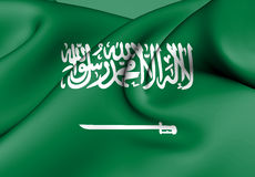 Flag_of_Saudi_Arabia 库存例证
