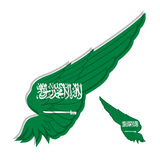 Flag of Saudi Arabia on abstract Wing and white background. Vect. Or illustration vector illustration
