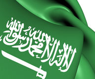 Flag of Saudi Arabia Stock Images