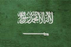 Flag of Saudi Arabia Grunge. Stock Photos